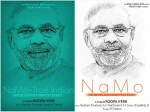 Namo True Indian Kannada Movie First Look Released