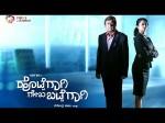 Kannada Movie Hottegagi Genu Battegagi Critics Review