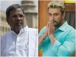 Karnataka Election Results 2018 Even Darshan Could Not Save Siddaramaiah In Chamundeshwari