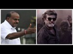 C M Kumaraswamy Has Responded The Ban On Tamil Actor Rajinikanths Kala Film