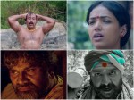 Aa Karaala Ratri Kannada Movie Trailer Released