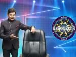 Rakshith Shetty Guest In Kannadada Kotyadhipathi