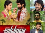 Udumba Movie Ready To Release