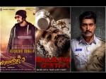 Kotigobba3 And Kavaludaari Films Teaser Are In Top Trending In Youtube