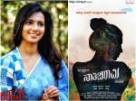 Nathicharami Kannada Movie Selected For Mumbai Film Festival
