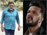 Ambi Ninge Vaiyasayitho Kannada Movie Leaked In Online