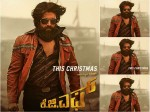 Kgf Movie Audio Rights Sold Out For Huge Price