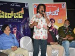 Upendra Excited To Watch Yashs Kgf Movie