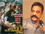 Vijay Kiragandur Has Bought Kgf Piracy Issue To Kamal Haasan Notice