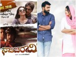 Nathicharami And Ananthu Vs Nusrath Movies Will Be Releasing Tomorrow