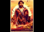 Stay For Kgf Release Fans In Confusion