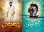Two Kannada Movie Releasing This Week
