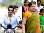 Anitha Kumaraswamy Filed Complaint Against Seetharama Kalya