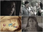 Butterfly Kannada Movie 2nd Song Out