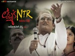 A Small Girl Become Emotional By Watching Lakshmis Ntr Movie