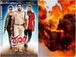 Cylinder Blast In Ranam Shooting Set