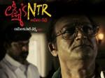 Telugu Movie Lakshmis Ntr Review In Kannada