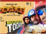 Panchatantra Kannada Movie Review