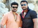 Srujan Lokesh Watch Yajamana Movie