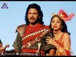 Years For H2o Kannada Movie
