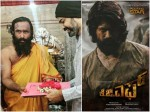 Read A Funny Status About Kgf Chapter 2 Muhurtha