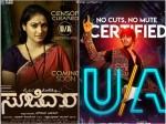 Padde Huli Soojidara Kannada Movie Gets U A Certificate Fro