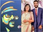 Ravichandrans Daughter Geethanjali Wedding Invitation