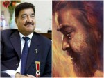 Crore Mahabharata Movie Shelved