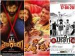 Paddehuli And Tryambakam Movies Will Release On April 19th