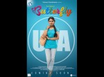 Butterfly Kannada Movie Censored With U A Certificate
