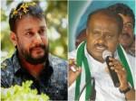 Darshan Spoke About Farmers Loan
