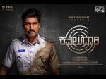 Kavaludaari Movie Critics Review