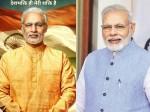 Supreme Court To Hear On April 15 Plea Of Modi Movie Ban