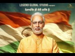 Election Commission Stopped The Release Modi Biopic