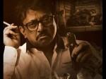 Ram Gopal Varma Debut To Big Screen