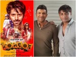 Puneeth Rajkumar And Duniya Vijay Watched Panchatantra Kannada Movie