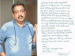 Yogaraj Bhat Condemns Death Of Engineering Student Death