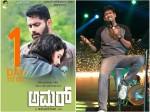 Amar Kannada Movie Khali Khali Song Out
