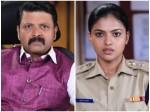 Chandu Bharti Decide To Suspending From Dysp Post Of Janaki