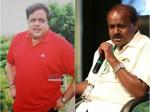 Hd Kumaraswamy Wish To Ambareesh Birthday