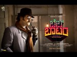 Bell Bottom Movie Will Premiere On Colors Kannada