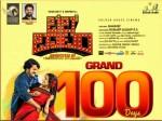 Bell Bottom Kannada Movie Completes 100 Days