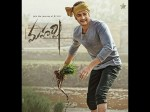 Kannadigas Are Expressing Anger Over Maharshi Film