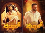 Pailwan Kannada Movie Sunil Shetty Poster Out