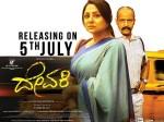 Devaki Kannada Movie Shooting Has Been Done In Kolkata Slums