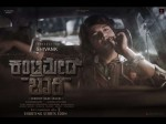 Country Made Chaari Kannada Movie First Look Out