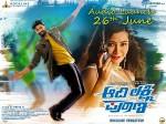 Radhika Pandith Starrer Aadi Lakshmi Purana Film Audio Will Release On June 26th