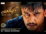 Yajamana Is The First Kannada Movie Trailer To Get 20m Views