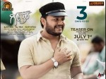 Geetha Kannada Movie Teaser Will Be Releasing On July 2nd