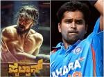 Vinay Kumar Tweets About Pailwan Movie Poster